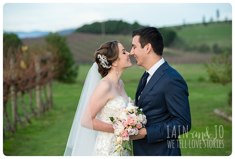 Natural Fun Wedding Winery